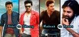 akhil-ram-charan-mahesh-pawan-upcoming-films