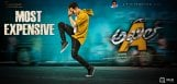 most-expensive-song-in-akhil-movie