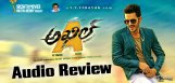 akkineni-akhil-akhil-movie-audio-review