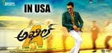 akhil-film-audio-release-in-san-francisco