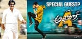rajnikanth-to-attend-akhil-audio-release-in-chenna