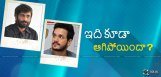 rumors-about-akhil-hanu-raghavapudi-film-shelved