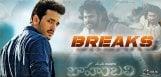 akhil-breaks-baahubali-nizam-area-theaters-record