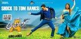 discussion-on-aeroplane-crash-in-akhil-movie