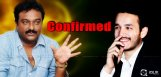 akhil-vinayak-project-announce-date-confirmed