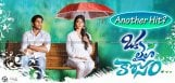 another-big-hit-from-akkineni-camp