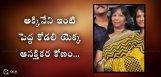 akkinenivenkat-wife-jyotsna-runs-flowerbouquetshop