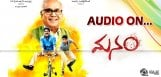 akkineni-family-film-manam-audio-launch-may-9th