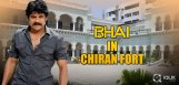 Bhai-moves-to-Chiraan-Fort-