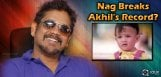 akkineni-nagarjuna-is-youngest-debut-record-holder