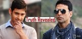 clarification-over-akshay-in-mahesh-babu-film