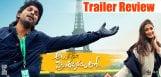 Alli-Arjun-Ala-Vaikunthapurramulo-Trailer-Looks