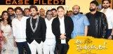 Police-Case-Ala-Vaikunthapurramulo-Musical-Concert
