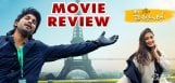 Ala-Vaikunthapurramulo-Movie-Review-And-Rating