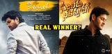 Which-Is-Real-Sankranthi-Winner-AVPL-or-SLN
