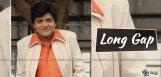 ali-comedy-in-nara-rohith-thuntari-movie