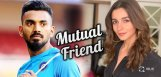 kl-rahul-dating-alia-best-friend