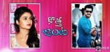 alia-bhatt-to-act-in-a-telugu-film-besides-junior