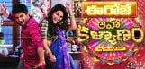 All-set-for-Aaha-Kalyanam-audio-launch