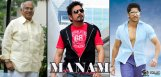 All-set-for-Akkineni039-s-039-Manam039-