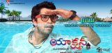 Action-3D-postponed-once-again-
