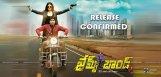 allari-naresh-james-bond-movie-release-dates