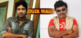 sampoos-check-to-allari-naresh