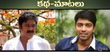 krishna-bhagwan-story-for-allari-naresh-film