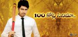 allarinaresh-in-mahesh-vamshipaidipally-film