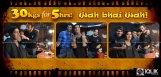 Allari-Naresh-look-in-Laddu-Babu