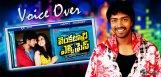 Allari-Naresh-lends-his-voice-for-039-Venkatadri-E