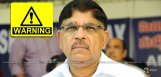 allu-aravind-warning-to-piracy-people
