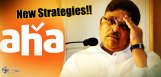 Allu-Aravind-Designing-Strategies-To-Improvise-Aha