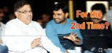producer-allu-aravind-next-film-director-maruthi