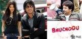 Allu-Arjun-in-and-as-Bhuchodu