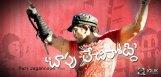 Allu-Arjun-says-topu-lechepoddi