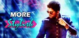 stylish-star-to-become-more-stylish