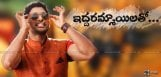 bunny-doing-a-movie-with-boyapati-srinu
