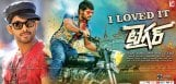 allu-arjun-comments-about-sundeep-kishan-tiger