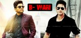 competition-between-allu-arjun-and-mahesh-babu