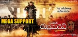 mega-fans-supports-rudramadevi-for-allu-arjun