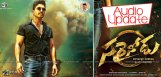 allu-arjun-sarrainodu-audio-release-latest-update