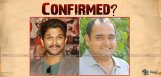 allu-arjun-to-work-with-vikram-kumar