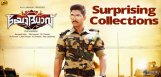 allu-arjun-yodhavu-movie-collections-in-kerala