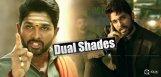 duvvada-jagannadhama-allu-arjun-role-details
