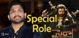 allu-arjun-is-lending-his-voice-for-sye-raa