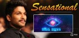 allu-arjun-in-dilemma-about-bigg-boss-telugu