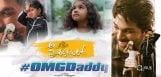 ala-vaikuntapurramulo-OMGDaddy-song-promo