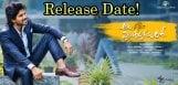 Allu-Arjuns-Ala-Vaikunthapurramlo-To-Release-On-Ja