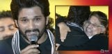 Allu-Arjun-Becomes-Emotional-About-His-Father